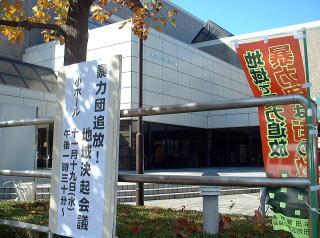 大牟田市会場外観